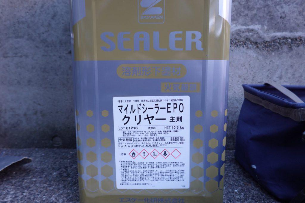 横浜市 N様邸 屋根・外壁塗装工事【File No,2】