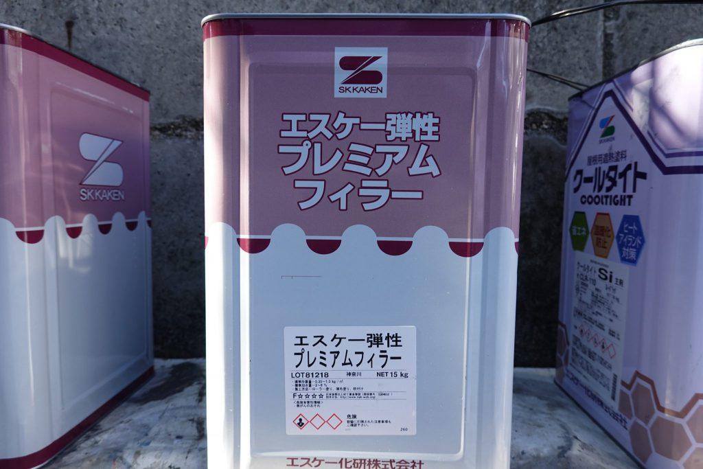 横浜市 N様邸 屋根・外壁塗装工事【File No,3】