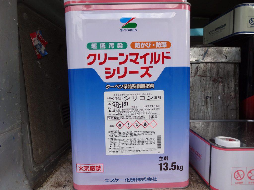 寒川町 K様邸 屋根 葺き替え工事/外壁塗装工事【File No,3】