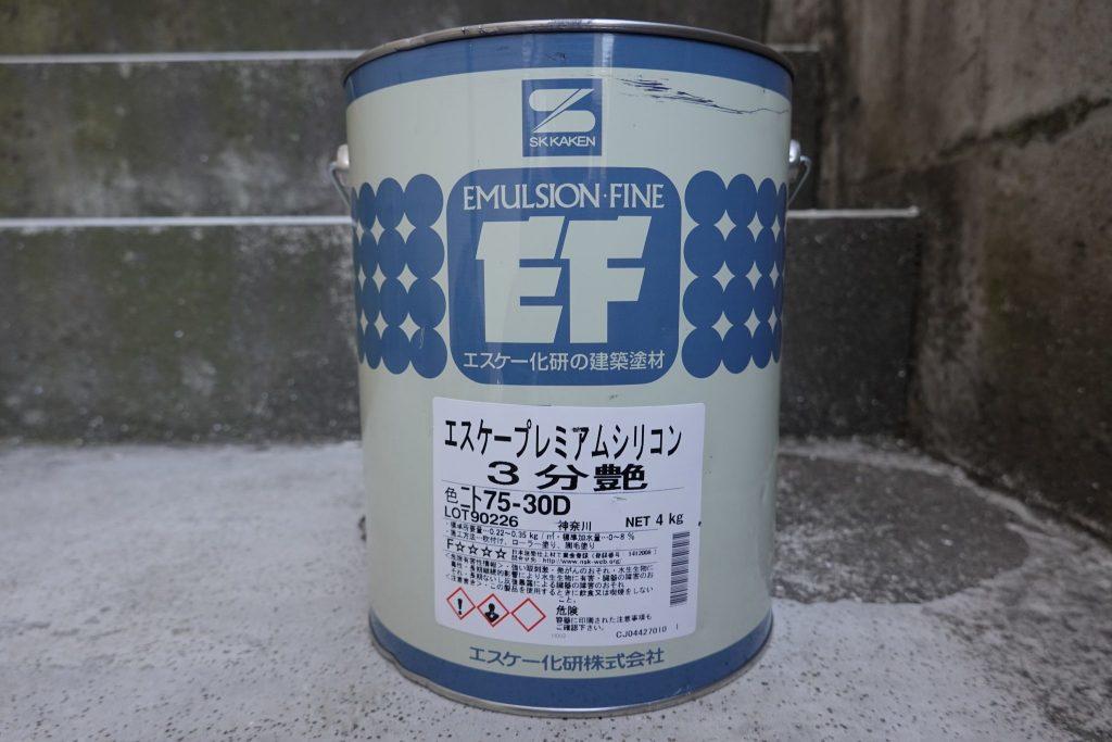 横浜市 S様邸 屋根・外壁塗装工事【File No,3】