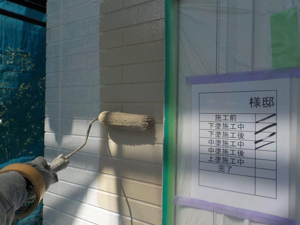 川崎市 D様邸 屋根・外壁塗装工事【File No,3】