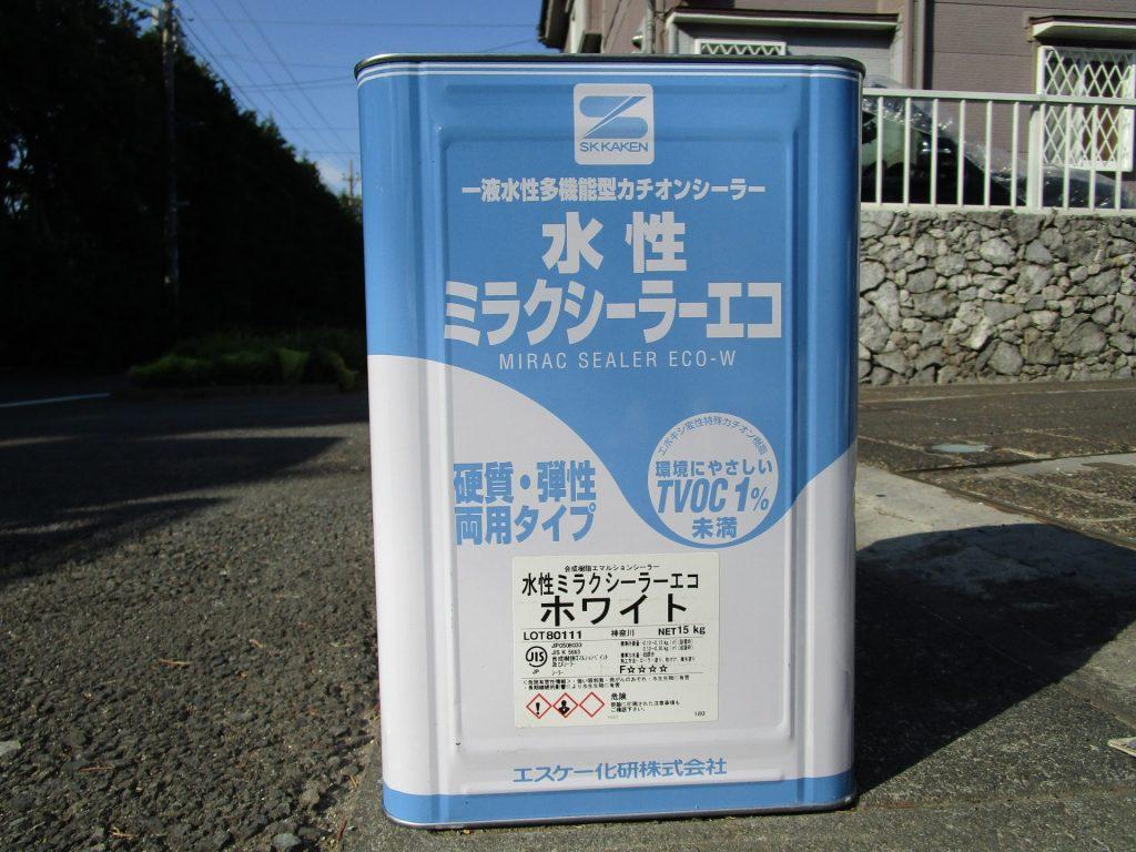 川崎市 S様邸 外壁塗装/ベランダ防水工事【File No,2】