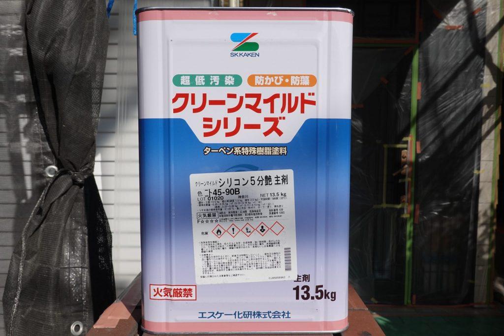 相模原市 K様邸 屋根カバー工事/外壁塗装工事【File No,3】